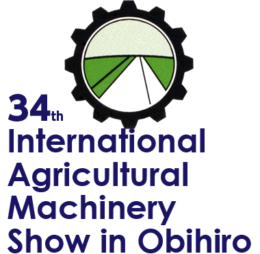 34rd International Agricultural Machinery Show in Obihiro